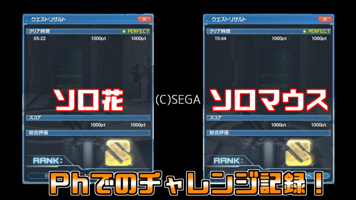 f:id:Tatsumi30A:20190516165408p:plain