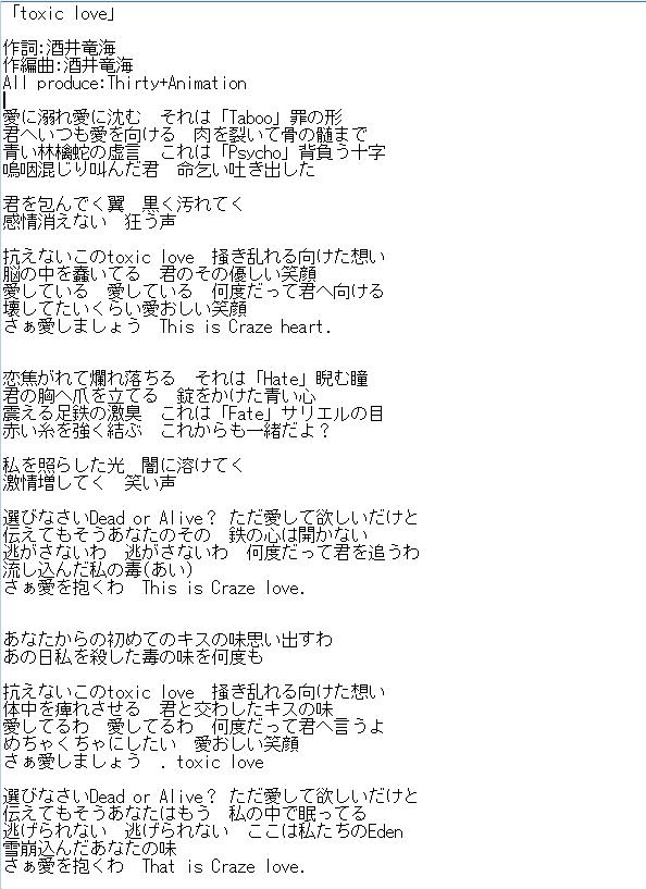 f:id:Tatsumi30A:20190518160624j:plain