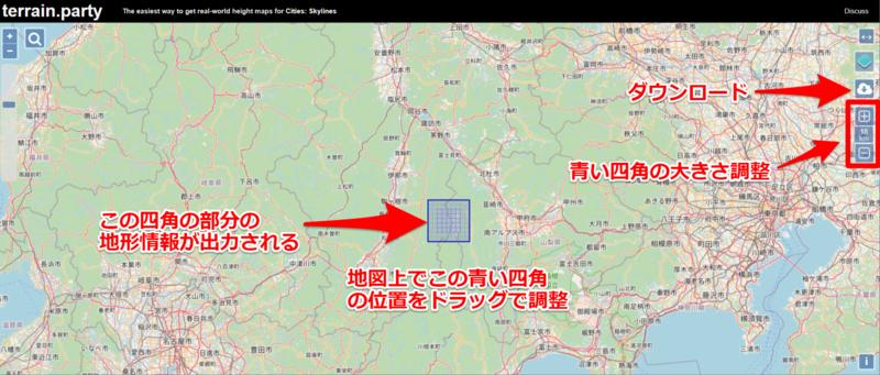 f:id:Tatsupuri:20201012010850p:plain