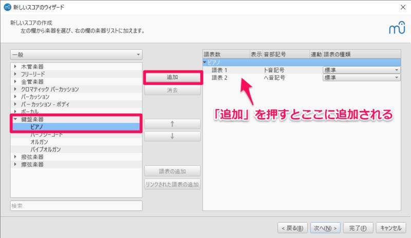 f:id:Tatsupuri:20201015044304p:plain