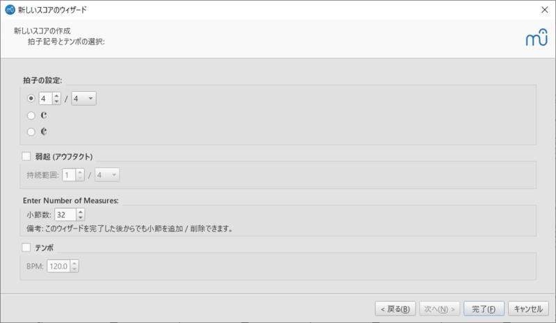 f:id:Tatsupuri:20201015044311p:plain