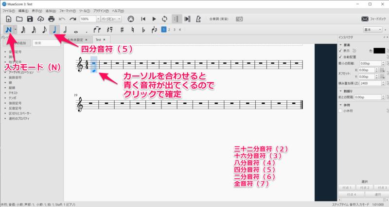 f:id:Tatsupuri:20201015044320p:plain