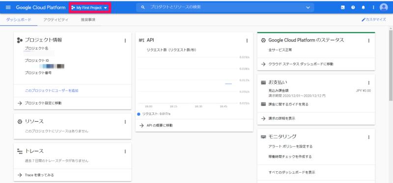 f:id:Tatsupuri:20201213194626p:plain