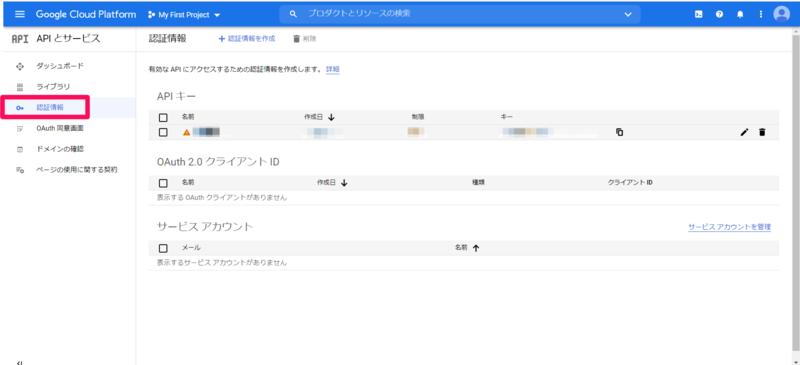 f:id:Tatsupuri:20201213194648p:plain