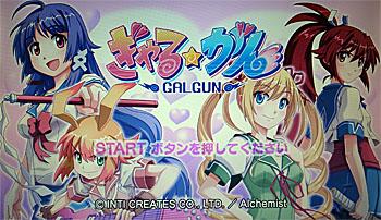 f:id:Tatsuriki:20110206012939j:image