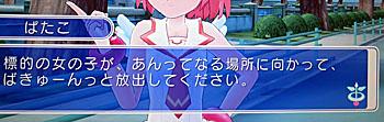 f:id:Tatsuriki:20110206013340j:image