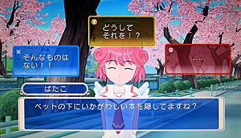 f:id:Tatsuriki:20110206013926j:image