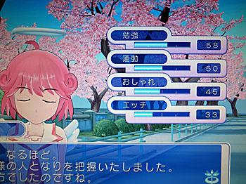f:id:Tatsuriki:20110206014518j:image