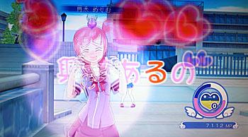 f:id:Tatsuriki:20110206015004j:image