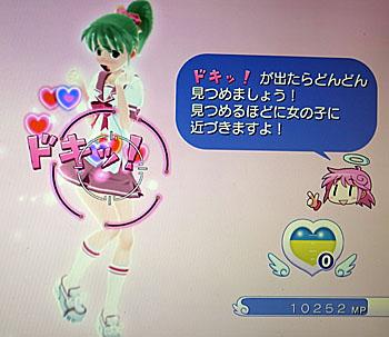 f:id:Tatsuriki:20110206015131j:image