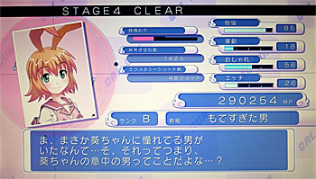 f:id:Tatsuriki:20110206015614j:image