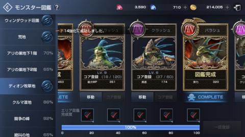 f:id:Tatsuriki:20180415162200j:image