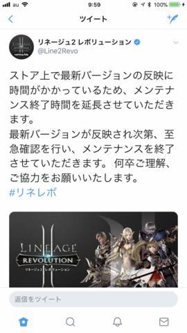 f:id:Tatsuriki:20180415162202p:image