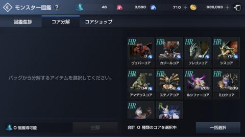 f:id:Tatsuriki:20180415162203j:image