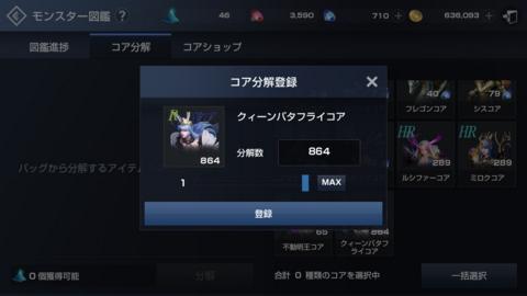 f:id:Tatsuriki:20180415162204j:image