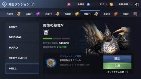 f:id:Tatsuriki:20180415162206j:image