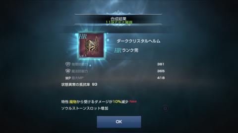 f:id:Tatsuriki:20180415162208j:image