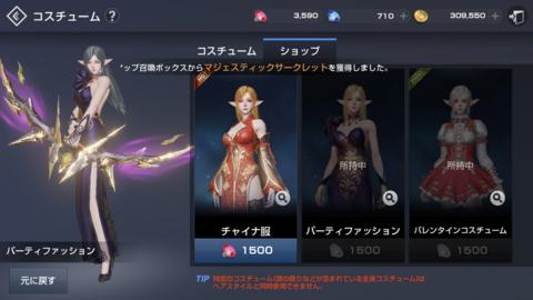 f:id:Tatsuriki:20180415162209j:image