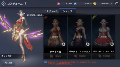 f:id:Tatsuriki:20180415162210j:image