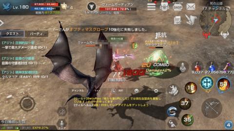 f:id:Tatsuriki:20180415162212j:image