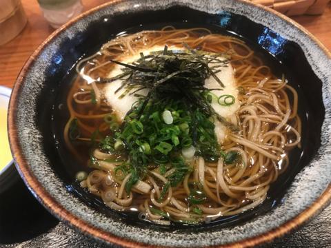 f:id:Tatsuriki:20180415162216j:image