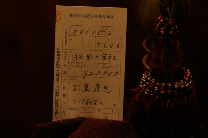 f:id:TatsuyaDejima:20161228183044j:image:w360