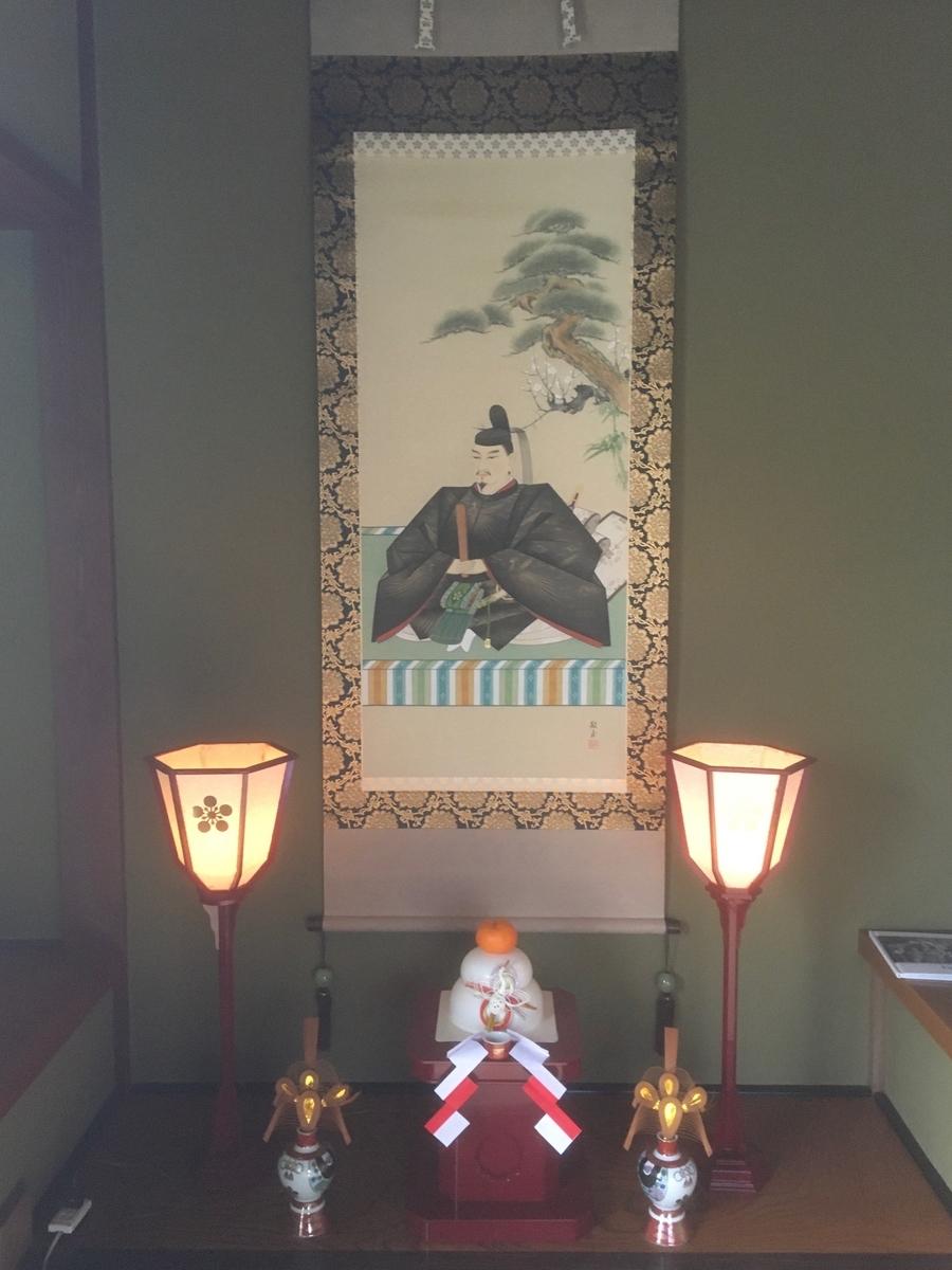 f:id:TatsuyaYokohori:20201230223720j:plain