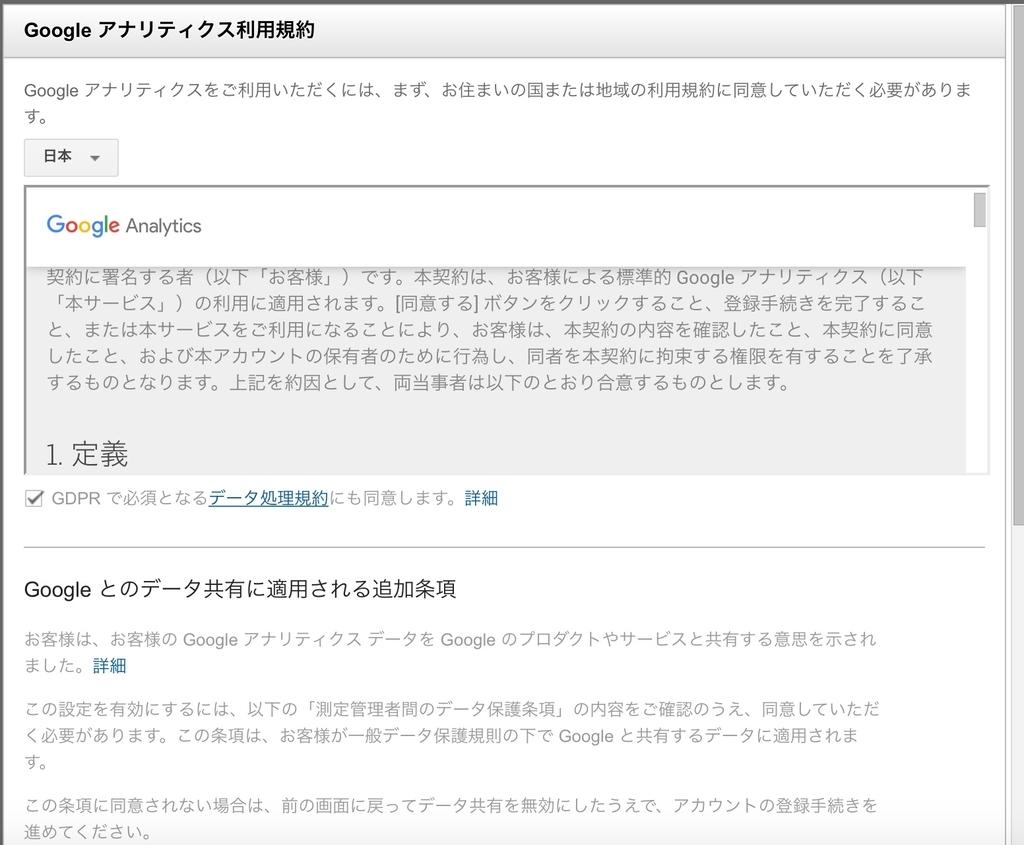 f:id:Tatsuya_M:20180912194922j:plain