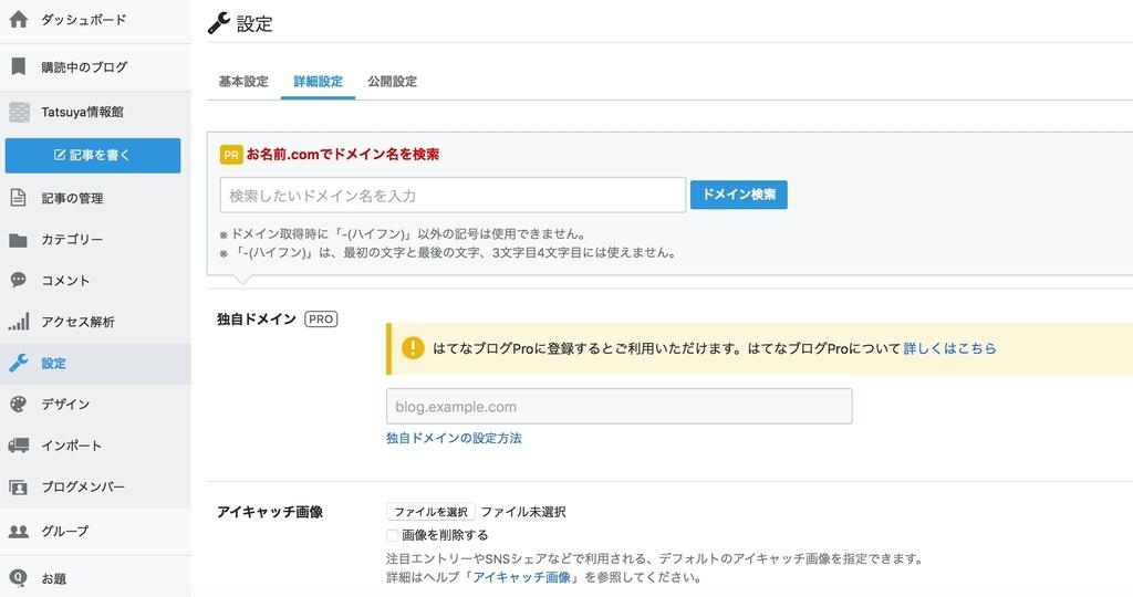 f:id:Tatsuya_M:20180912201602j:plain