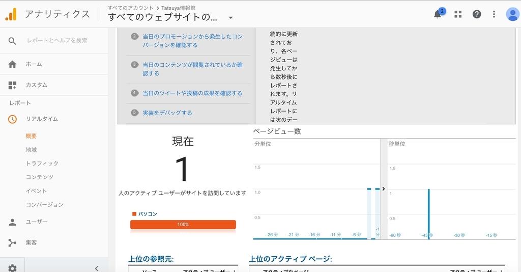 f:id:Tatsuya_M:20180912203853j:plain