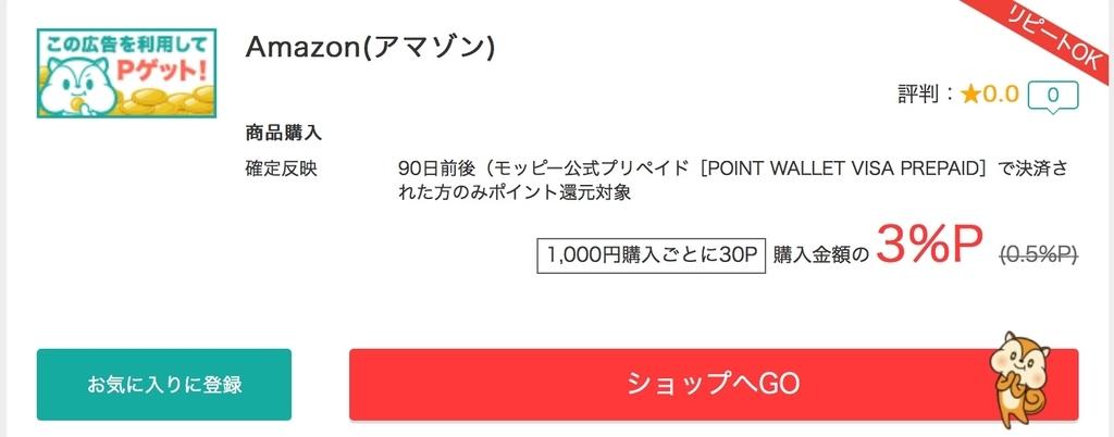 f:id:Tatsuya_M:20181020122926j:plain