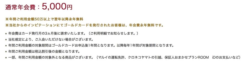 f:id:Tatsuya_M:20181023173933j:plain