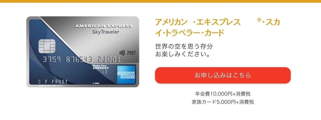 f:id:Tatsuya_M:20181026072837j:plain