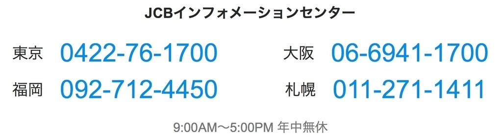 f:id:Tatsuya_M:20181213205718j:plain