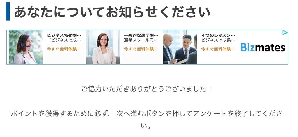 f:id:Tatsuya_M:20181226203344j:plain