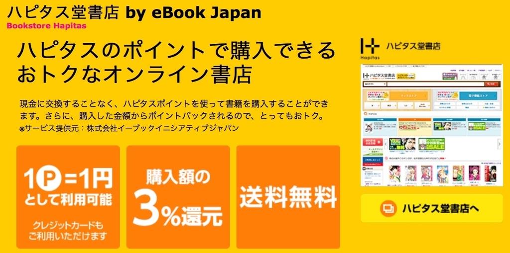 f:id:Tatsuya_M:20181228175941j:plain