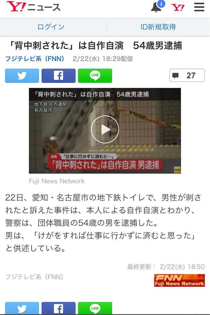 f:id:Tatsuyang:20170222192109j:image