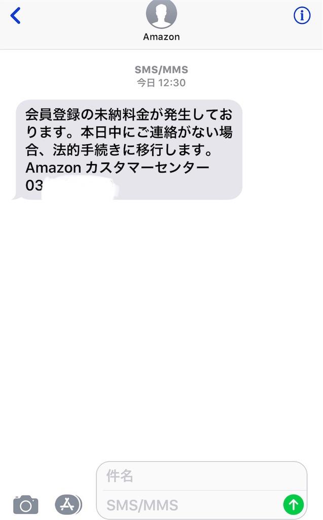 f:id:Tatsuyang:20180122194412j:image