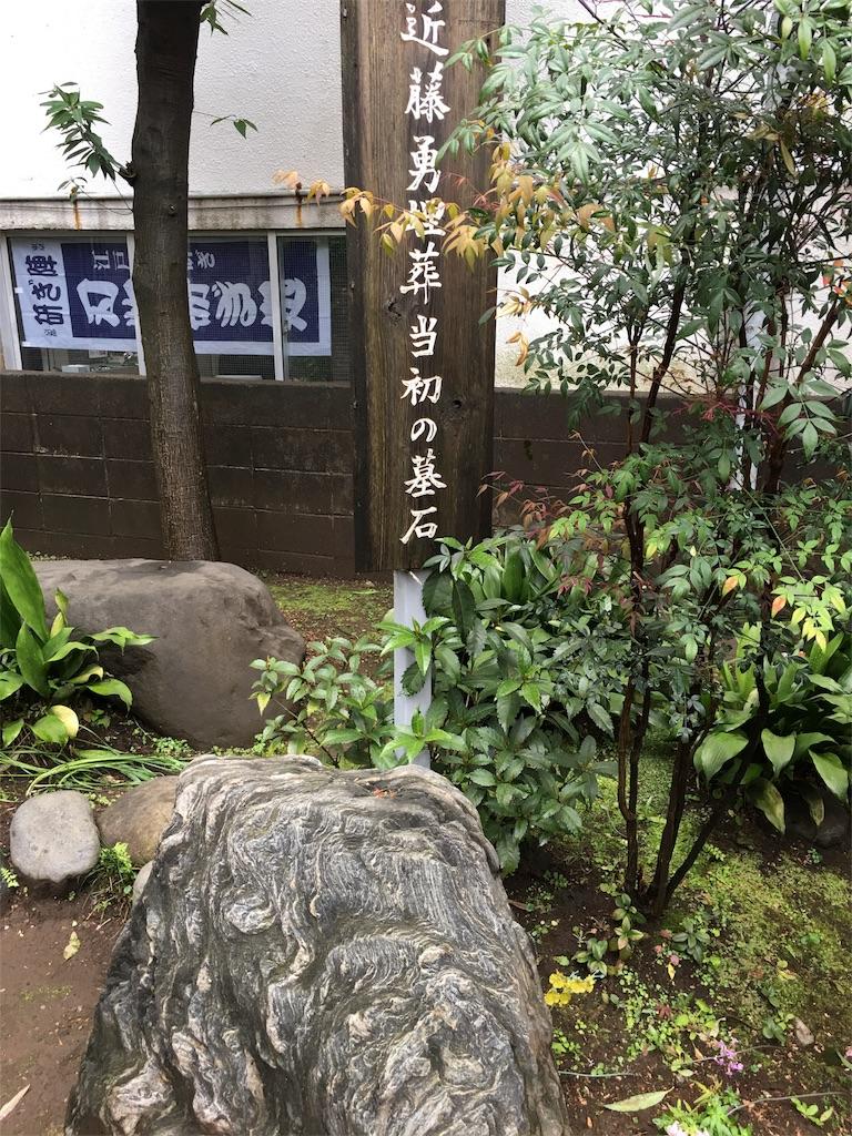 f:id:Tatsuyang:20180416195529j:image