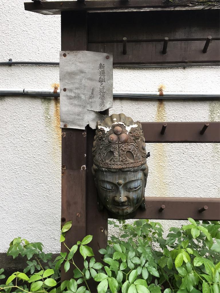 f:id:Tatsuyang:20180416195603j:image