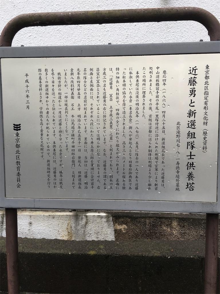 f:id:Tatsuyang:20180416195627j:image