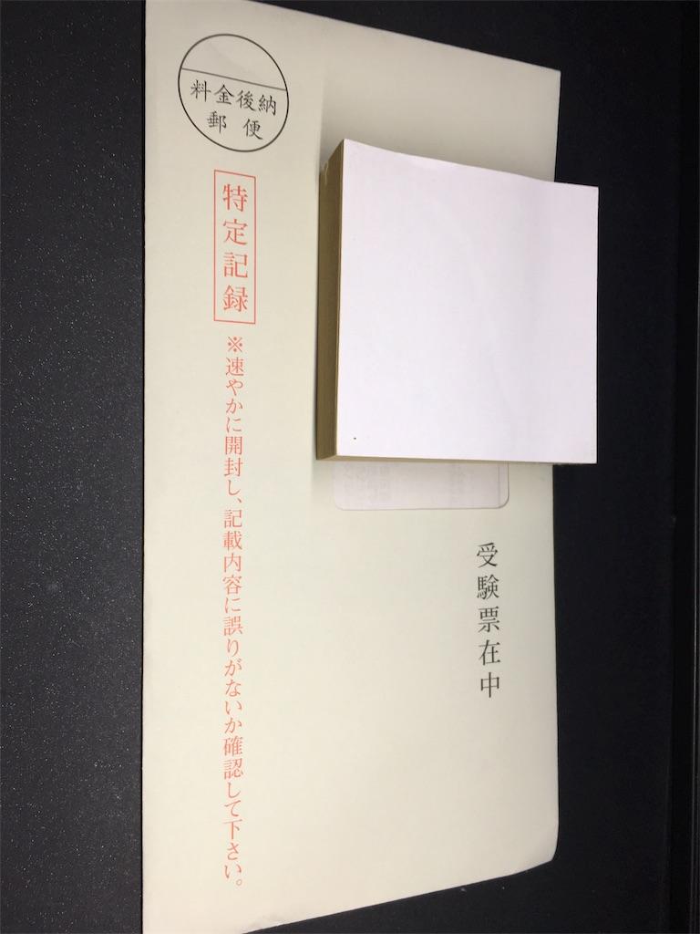 f:id:Tatsuyang:20180614184512j:image