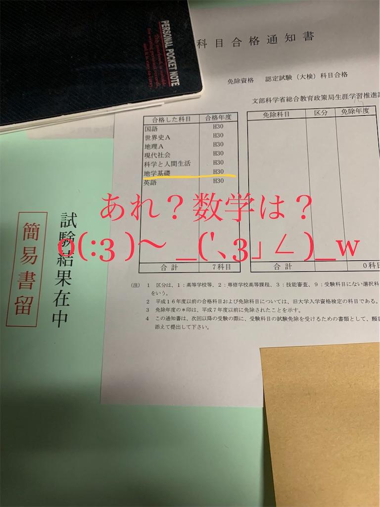 f:id:Tatsuyang:20181210233611j:image