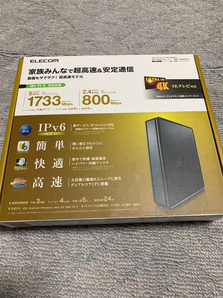 f:id:Tatsuyang:20191104221102j:image