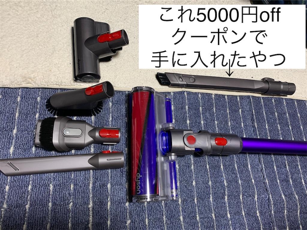 f:id:Tatsuyang:20200308211604j:image