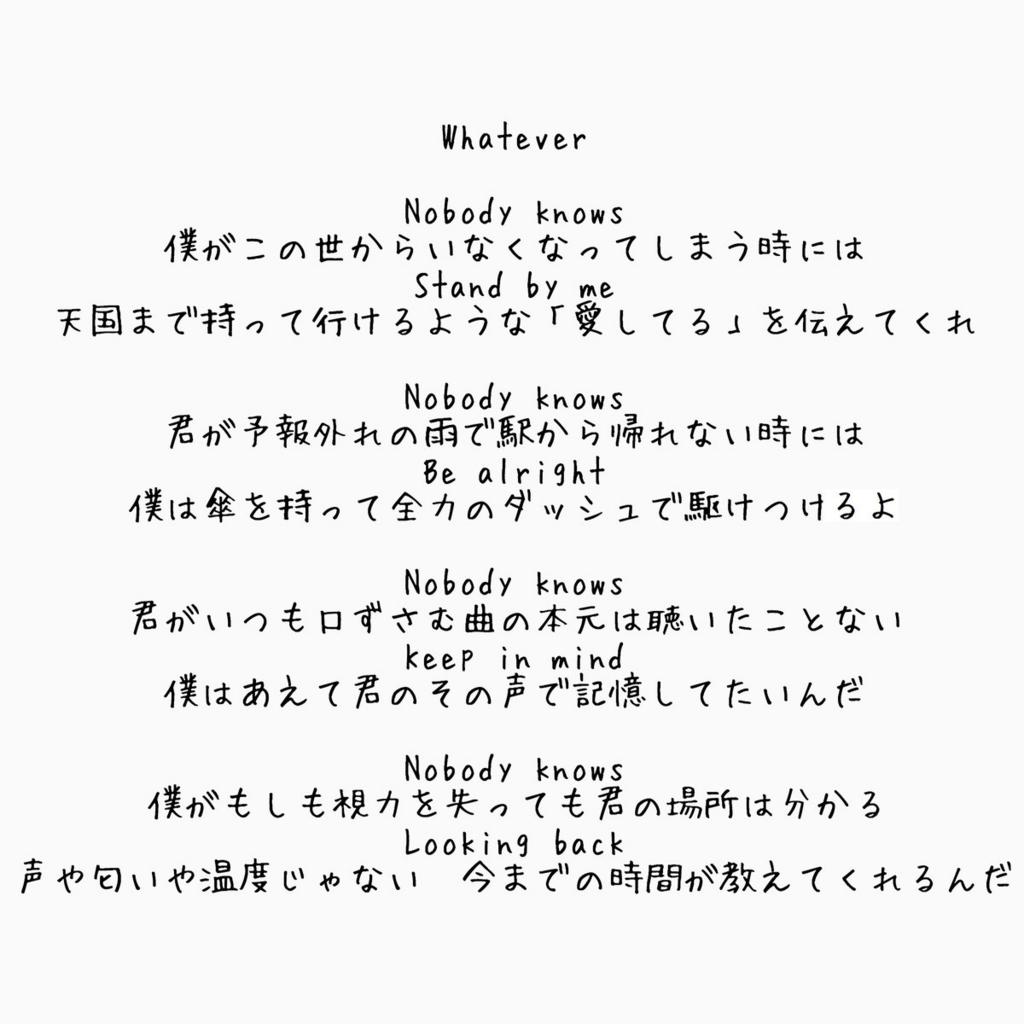 f:id:TawaraRyosuke:20161118103138j:plain