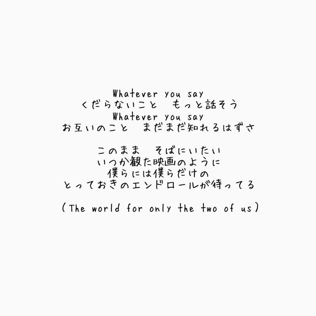 f:id:TawaraRyosuke:20161118103210j:plain