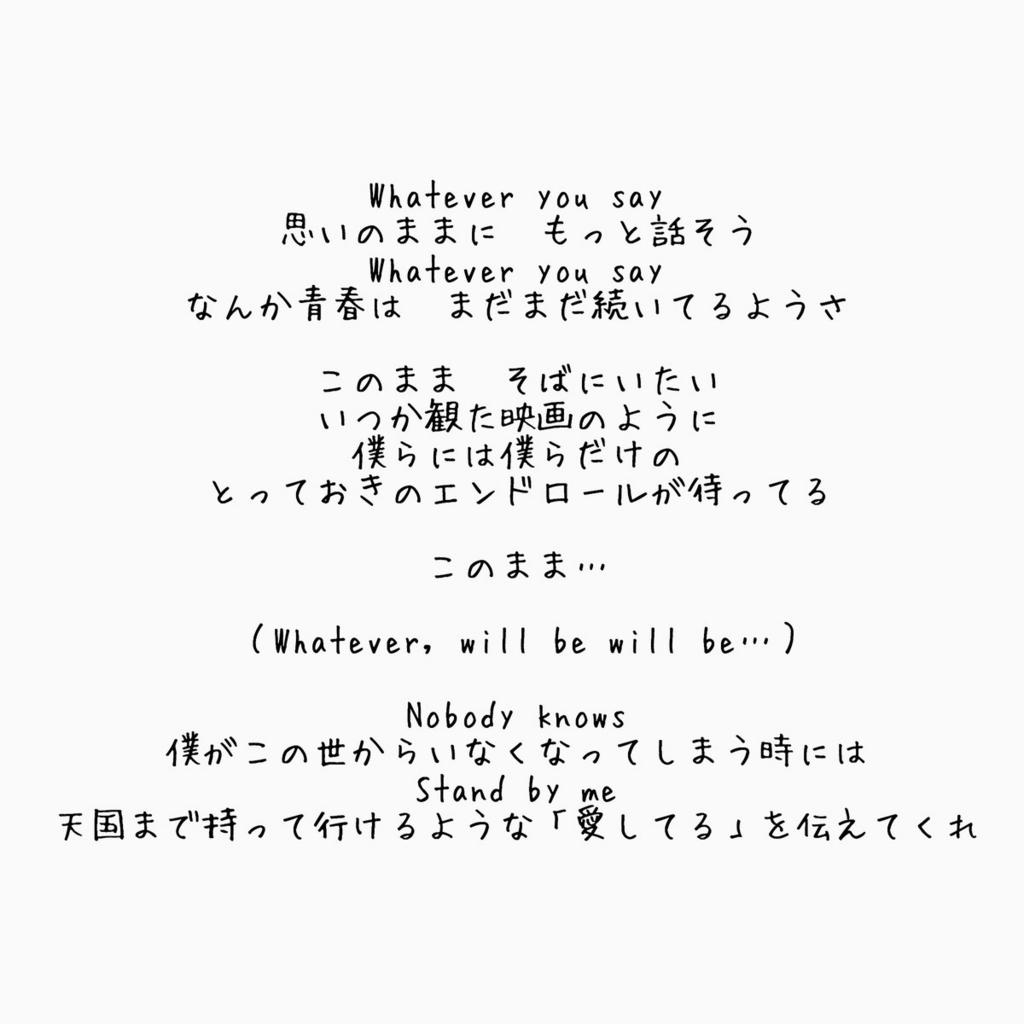 f:id:TawaraRyosuke:20161118103304j:plain