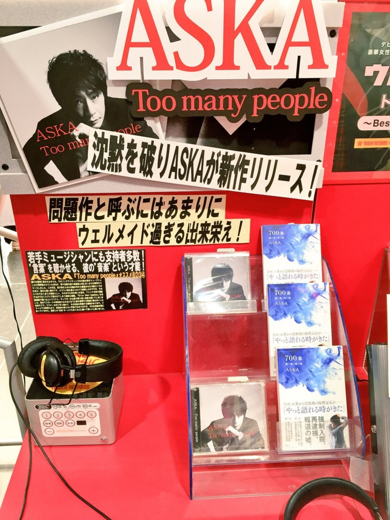 f:id:TawaraRyosuke:20170227235509j:plain
