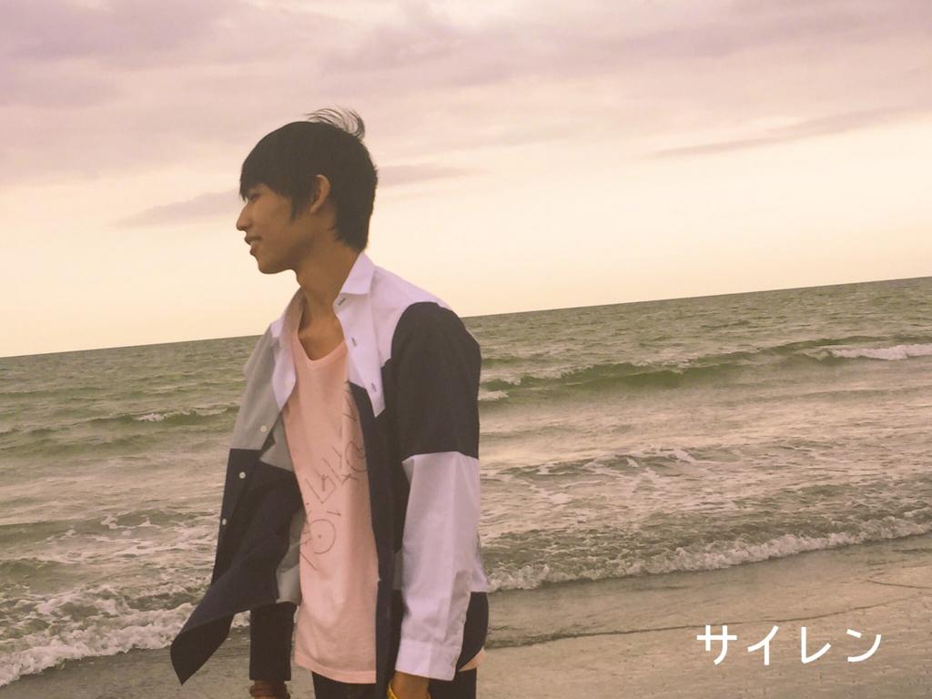 f:id:TawaraRyosuke:20170701121743j:plain